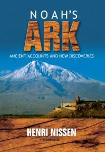Henri Nissen's book: Noah's Ark -Ancient Accounts and New Discoveries