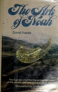 The Ark of Noah by David Fasold (1988)